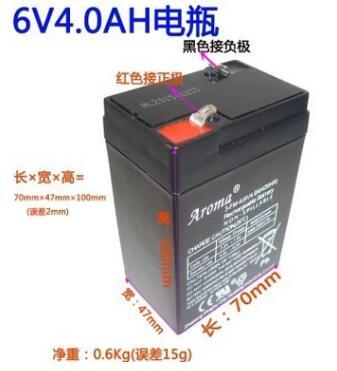电子秤6V 4A免维护蓄电池/可充电大容量蓄电池/4.5A计价秤电池