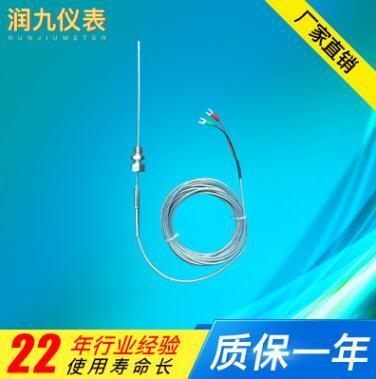 荐 高精度超细铠装铂热电阻 高灵敏度热电阻 防爆耐磨热电阻