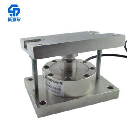 斯派尔称重直销TJH-4M轮辐称重模块 称重传感器模块支持安装