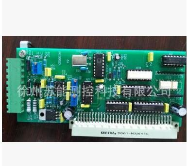 2105仪表电流板 通讯板主板-厂家直供