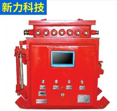 KXJ-127(B) 通用plc可编程控制器 分布式可编程软件控制器