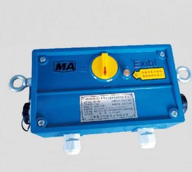 双向智能急停开关批发 本安型KHJ10/18(Z)防爆矿用传感器