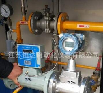 工业天然气IC卡预付费流量控制器 IC卡控制器 旋进旋涡流量计