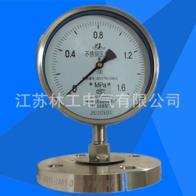 厂家直销 Y-100压力表 不锈钢隔膜压力表DN50 耐震数显压力计