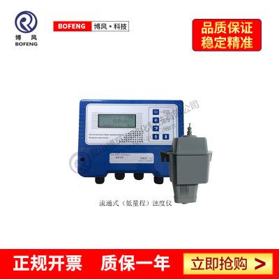 工业在线浊度仪 0-400ntu低量程浊度计 污水自来水浊度检测监测仪