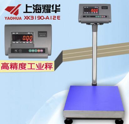原装正品上海耀华XK3190-A12+E台秤 电子台秤60kg100kg150kg价格