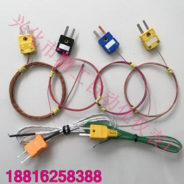 美国进口OMEGA热电偶回流焊/波峰焊炉温测试线 K型号插头+6M线