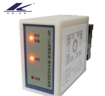 QBD-IIa搅拌器/潜水泵控制转换器 潜水泵保护器