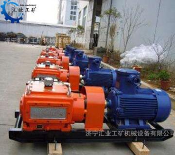 BRW40/20高压乳化液泵 BRW系列乳化液泵 矿用乳化液泵 山东