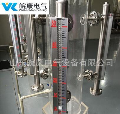 液位计质量三包磁翻板不锈钢磁翻板液位计 带远传磁翻板液位计