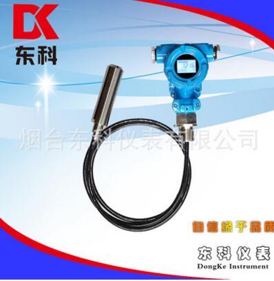 【现货供应】压力式液位计 投入式液位变送器 静压式液位计