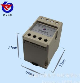 常开触点输出断电报警器,用于设备断电报警