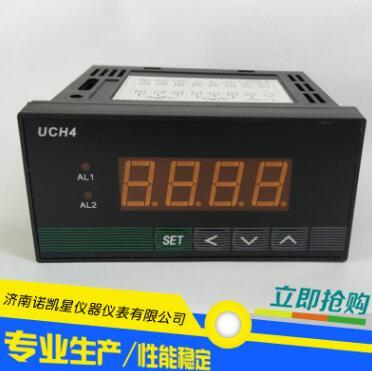 UCH4-A智能数显电流表 4-20MA 继电器报警 智能电流表