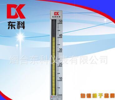 【厂家批发】磁翻板液位计配件 不锈钢真空面板 抽真空显示器