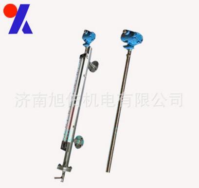 厂家定制UXY-C10LS带远传磁翻板液位计