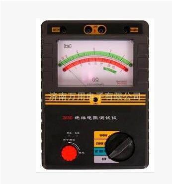 电动兆欧表WY2533
