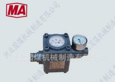SGS型双功能高压水表