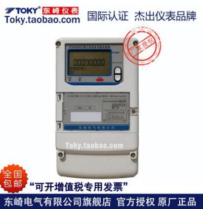 TOKY东崎 DTSD8080-060A/B/C三相电子式多功能电能表挂表远程测控