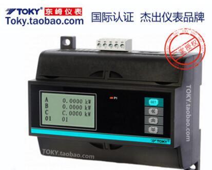 TOKY东崎 DTSD8080-L006B 导轨式三相电子式多功能电能表 0.5S级