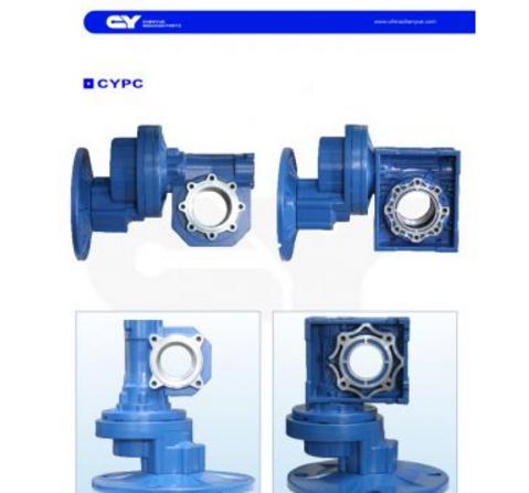 供应无锡机械行业设备专用电机、清洗设备专用减速机、齿轮减速机