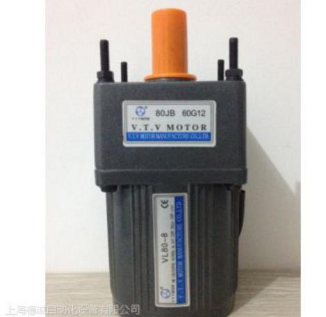 供应力矩电机 VL80-8/JB60G12 绗绣机专用马达 VTV力矩马达 大岛绗绣机专用马达