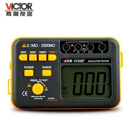 胜利仪器(VICTOR)VC60B+绝缘电阻测试仪数字兆欧表摇表VC60B+标