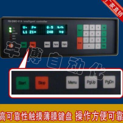 FB-DMC-01A型高精度称重显示仪表 高采集速率 抗干扰能力强