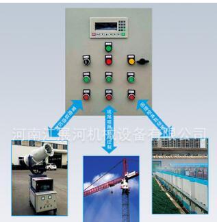 济源建筑工地PM2.5 在线扬尘监测系统 江展河扬尘监测系统