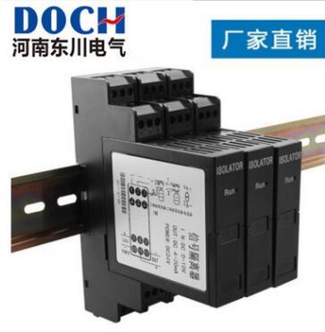 MIK502E-COCC信号隔离器4-20mA电流信号分配器MIK502E-C0CC