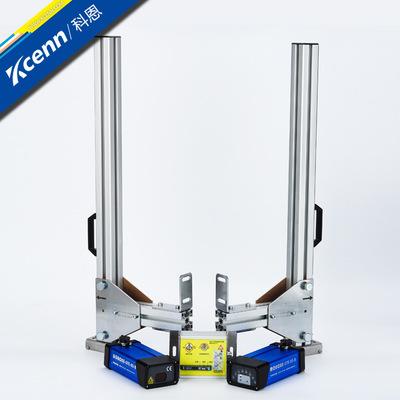 折弯机保护装置厂家直销科恩光幕传感器