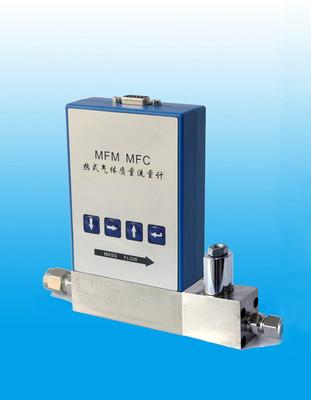 供应微小型气体质量流量控制器 可调式气体流量控制器
