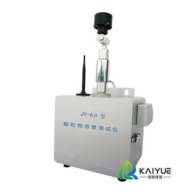 JY-6H在线粉尘颗粒物扬尘噪声在线监测系统