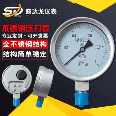 压力表 Y-100压力表 不锈钢压力表 压力仪表 压力表