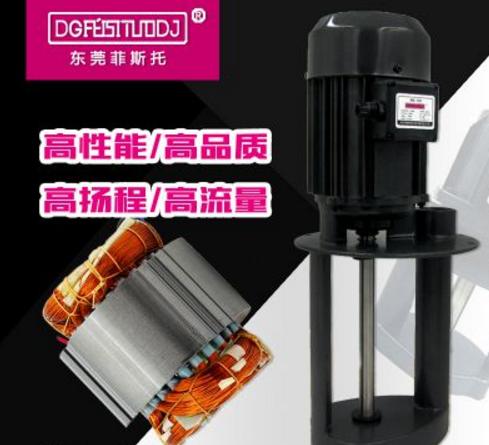 菲斯托 大功率AB-100车床加工中心冷却循环水泵三相单相250W