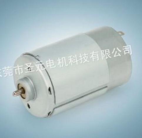 供应RS540直流电机