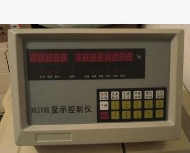 轻轨衡仪表用于煤矿等坑口的出煤计量 轻轨衡 轴重仪 动态秤