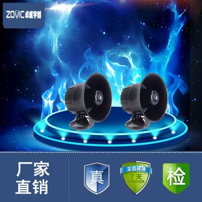 江西卓威宇创电子围栏智能周界报警器警灯警号