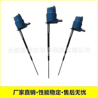 厂家直销SD52射频导纳液位开关 合肥斯维尔仪表