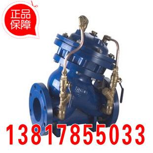 JH745X 型 PN6~PN16 沪工水力自动控制阀 安全/泄压阀 电动遥控阀