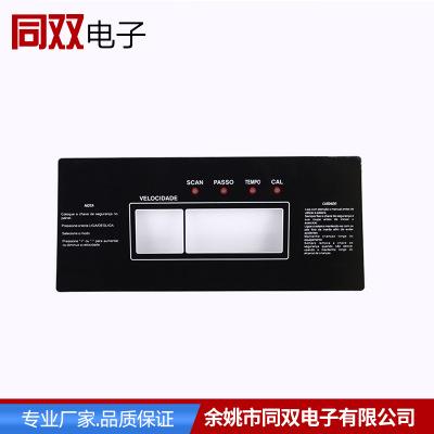 浙江厂家定制电器家电跑步机注塑机机械控制面板标贴