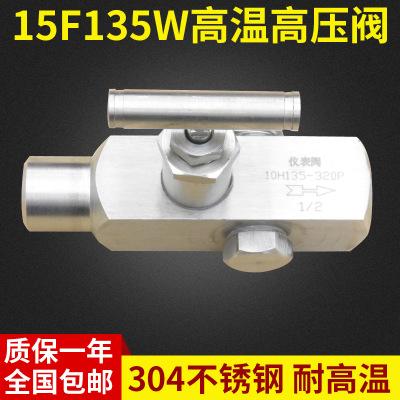 304外螺纹高温针型阀 高压外丝手动针型阀不锈钢 电动直角针型阀