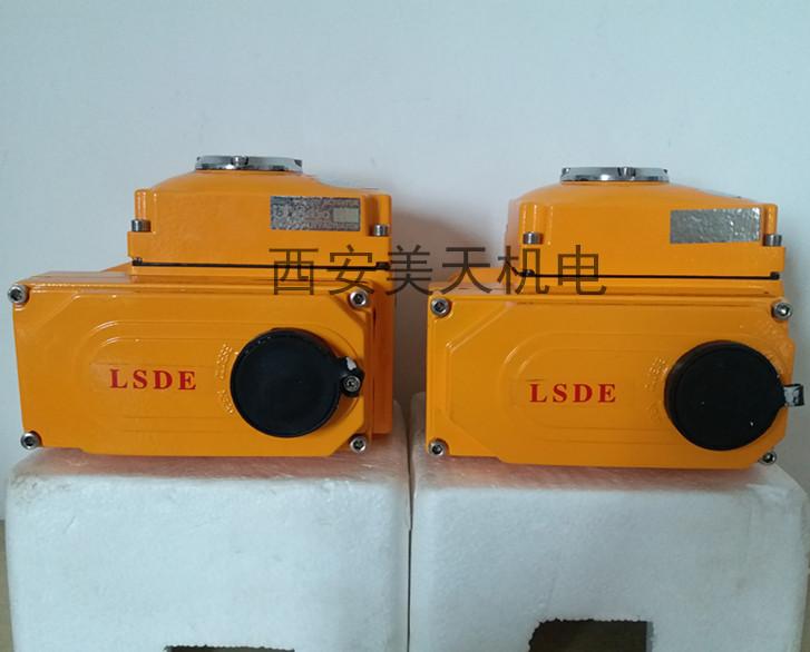 LSDE阀门电动装置