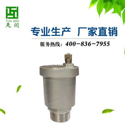 台湾原装进口 耐高温排气阀