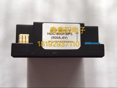 HDC-600KF/SP1 HDC-600KF霍尔传感器