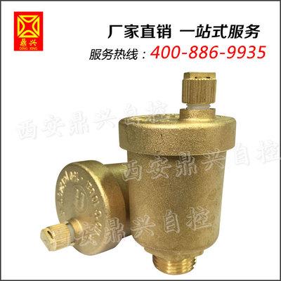 浙江省原装进口铜阀门 热水自动排气阀 耐高温阀