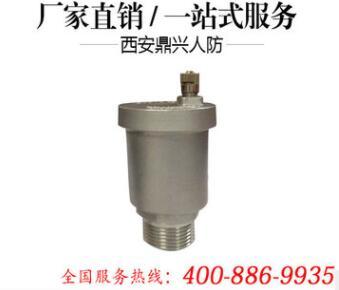 厂家批发 全国发货 304不锈钢排气阀 耐高温排气阀