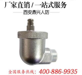 厂家直销 徐州市 504401 1/2散热器直角自动排气阀