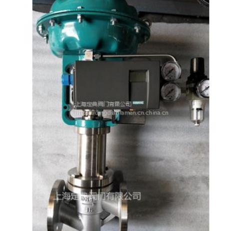 不锈钢气动防腐调节阀流量控制阀西门子定位器ZJHPF-16KDN40DN50