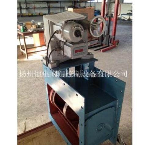供应电动流量阀 B400 B400mm 气动流量阀 低库卸料装置 厂家直销