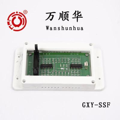 厂家直销【万顺华】GXY-SSF 非接触式光纤试管管路液位信号器